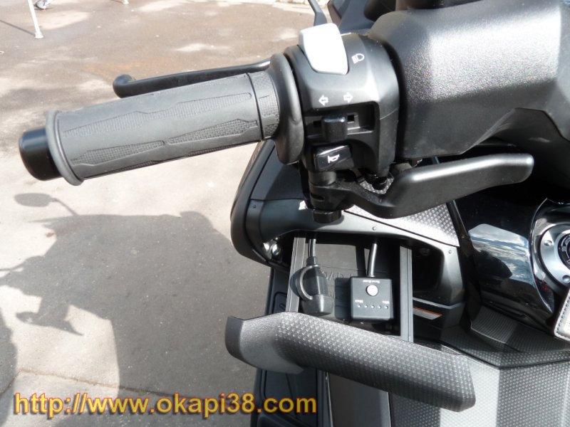 chargeur batterie yamaha tmax